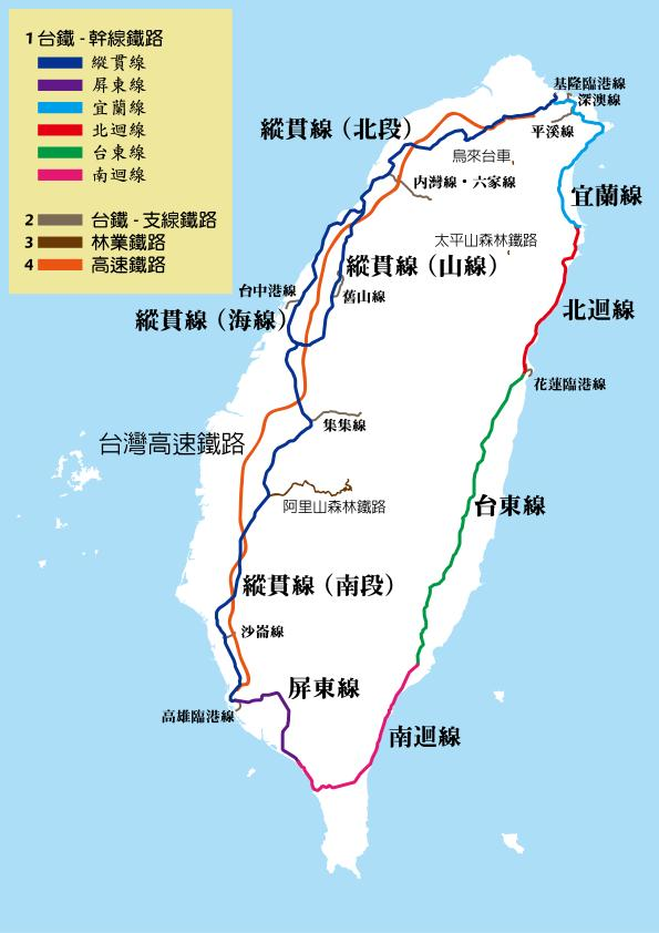 Taiwan railway routes map